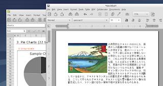Instalar escritorio LXDE en Ubuntu 12.10, lubuntu 12.10, escritorio lubuntu en ubuntu