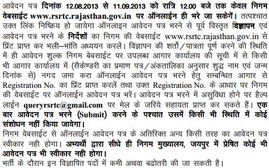 Rajasthan Anganwadi Recruitment.html   Autos Weblog