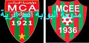 مباراة مولودية العلمة ونادي مولودية الجزائر العاصمة match MCA VS MCEE