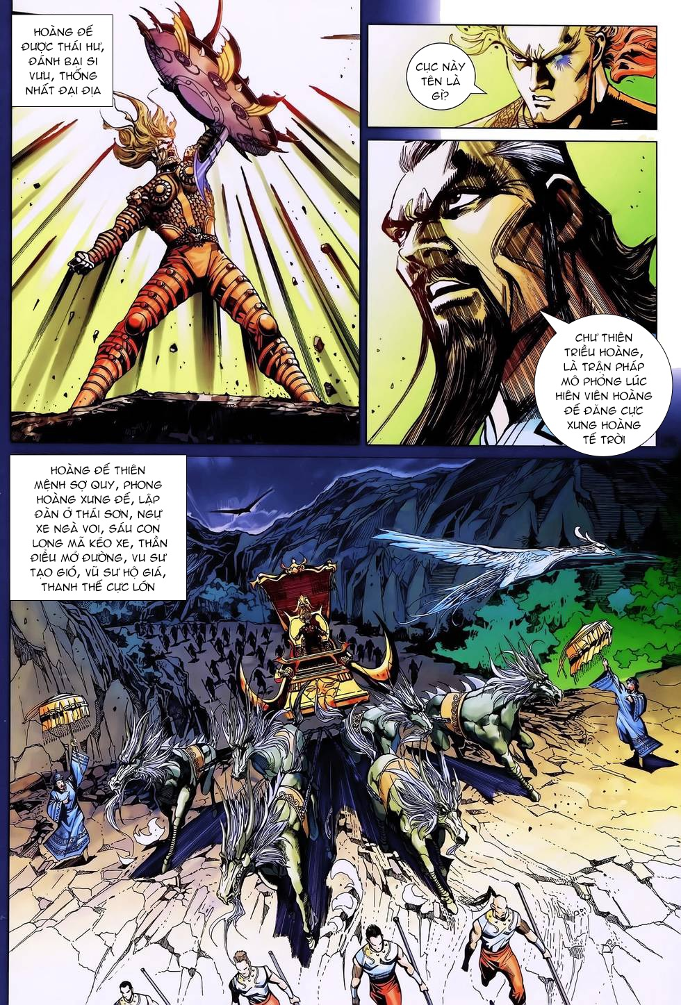 Thần binh huyền kỳ 3 - 3.5 tập 172 - 12