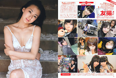 FRIDAY Magazine 2011.08.19-26