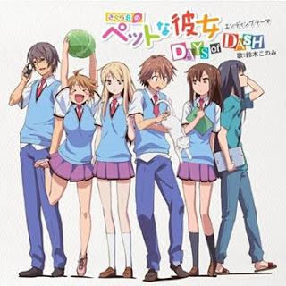 Sakurasou no Pet na Kanojo ED Single - DAYS of DASH