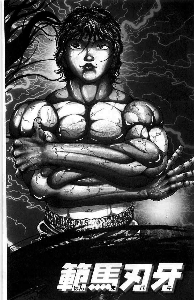 Baki - Son of Ogre chap 23 - Trang 4
