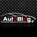 Auto blog Greece
