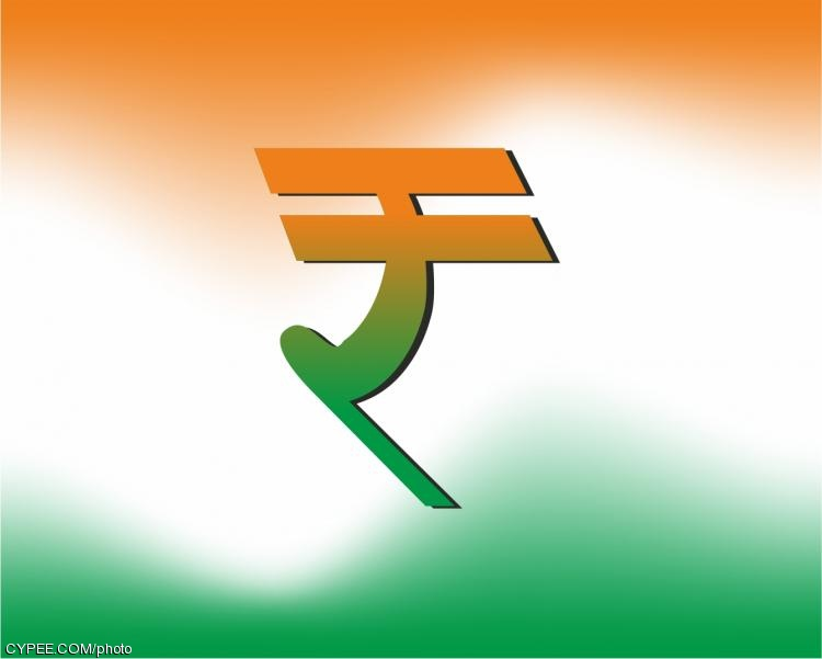 how to type indian rupee symbol without shortcut key