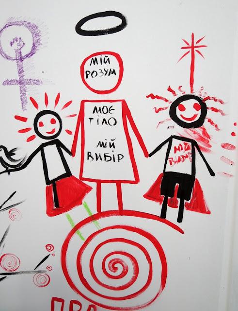 НХМУ: Конгресс рисовальщиков