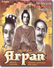 Arpan 1957 Hindi Movie Watch Online