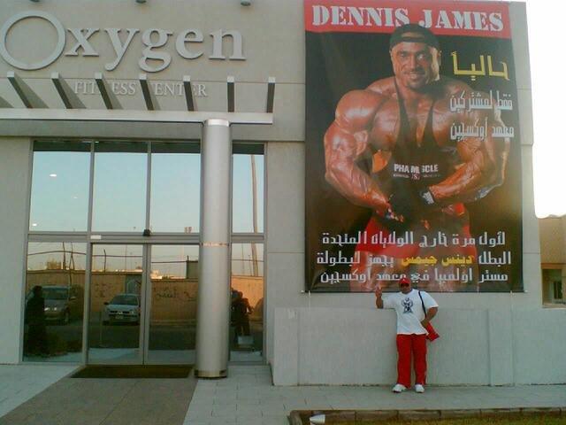 Dennis James