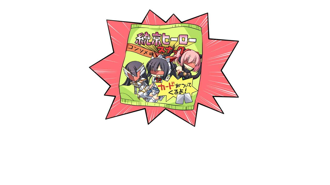 akatsuki dating game