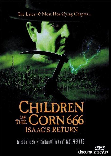 children of corn. Children of the Corn 666: