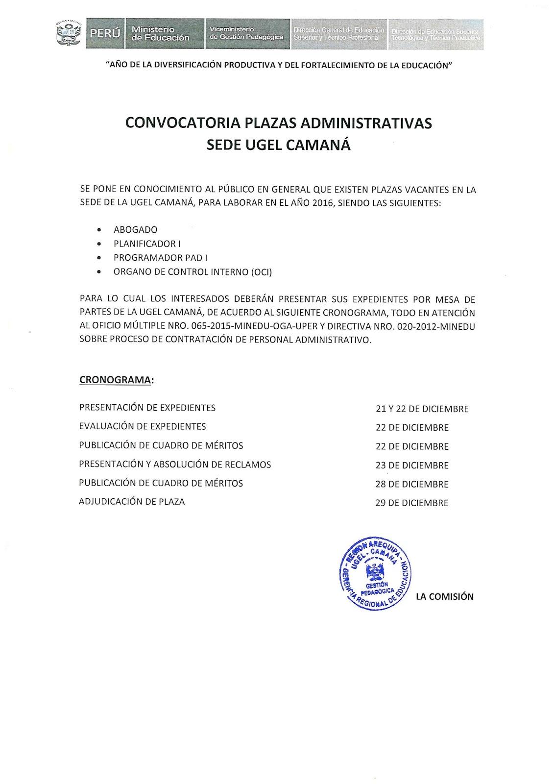 Cronograma de convocatoria de contrato cas 2016 ugel for Convocatoria de plazas docentes 2017