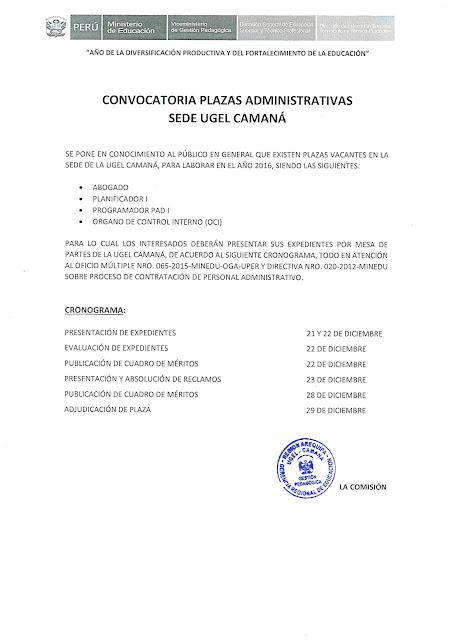 Cronograma de convocatoria de contrato cas 2016 ugel Convocatoria para las plazas docentes 2016