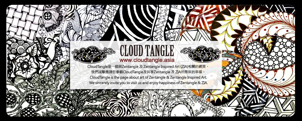 CloudTangle雲繞創意@提供禪繞畫教學及禪繞衍生藝術ZIA 所帶來的幸福