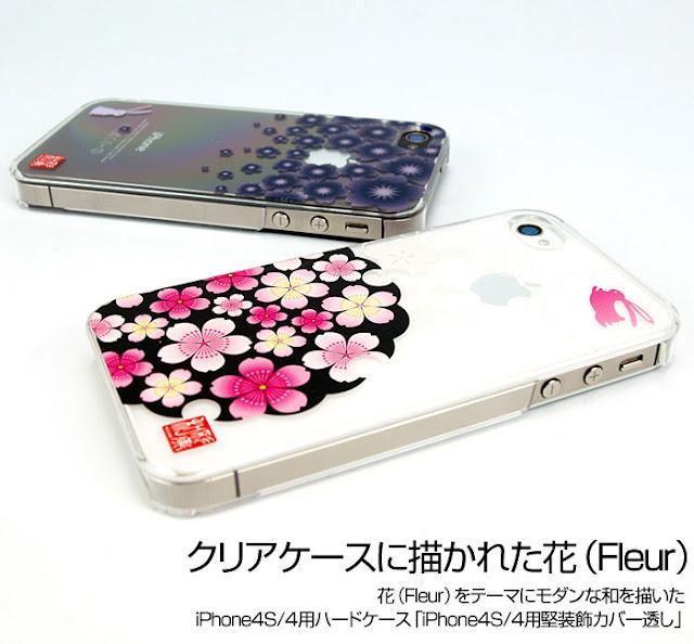 時尚日式的花樣(Fleur)