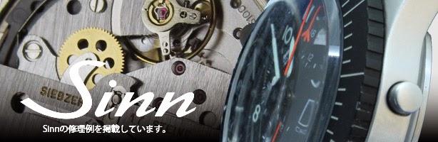 http://www.chronoagent.com/ohsinn.htm