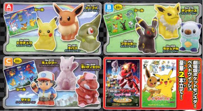 Pokemon Kids 2013 Movie Set Bandai
