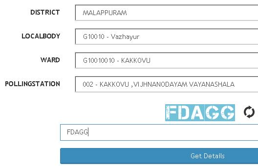 Get voters list in kerala