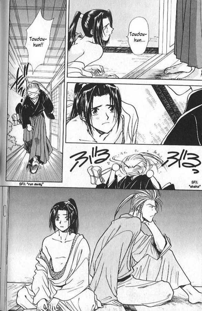 Soshite Haru No Tsuki chap 4 - Trang 5