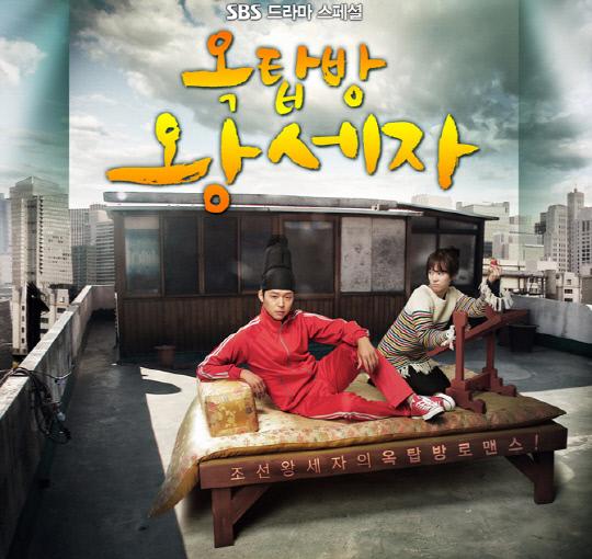 download uu no 8 tahun 2012