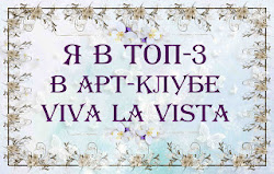 Работа с артбуком)))