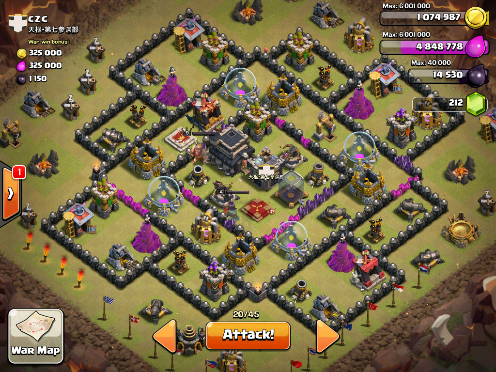 War Base Th9 Mexican Armada