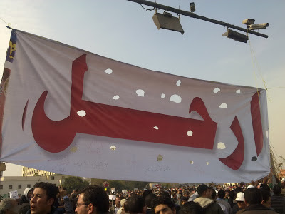 Egyptian protest in 2011