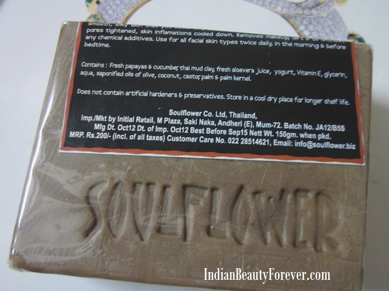Review Soulflower Baby your skin soap