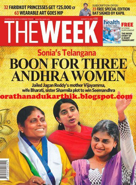 2013-புதிய ஆங்கில இதழ்கள் டவுன்லோட் செய்ய  THE-WEEK-India-11-August-2013+copy
