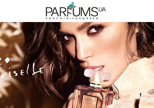 Parfums.ua - интернет-магазин парфюмерии