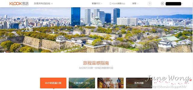【旅遊】送你HK$25  日本 DoCoMo ● 7天無限上網電話卡  大阪環球影城 ● 最便宜購票法