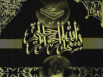 Islamic Art by Momez - HD Islamic Wallpapers