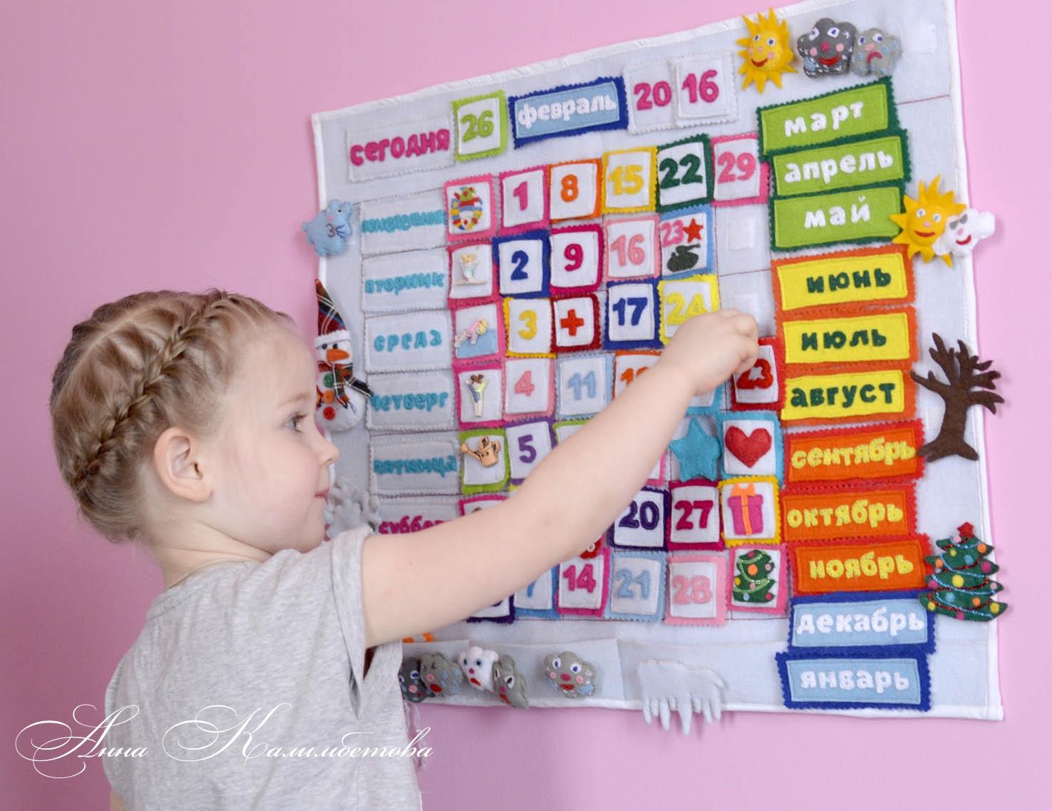 Календарь универсальный своими руками