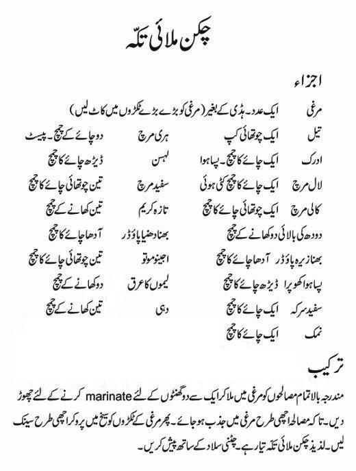 Simple Chicken Pot Pie Recipe Chicken Tikka Pizza Recipe In Urdu