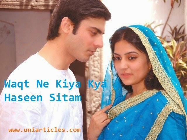 Waqt Ne Kiya Kya Haseen Sitam Upcoming Zindagitv show |Fawad Khan starrer |Television