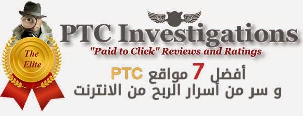 top 7 PTC