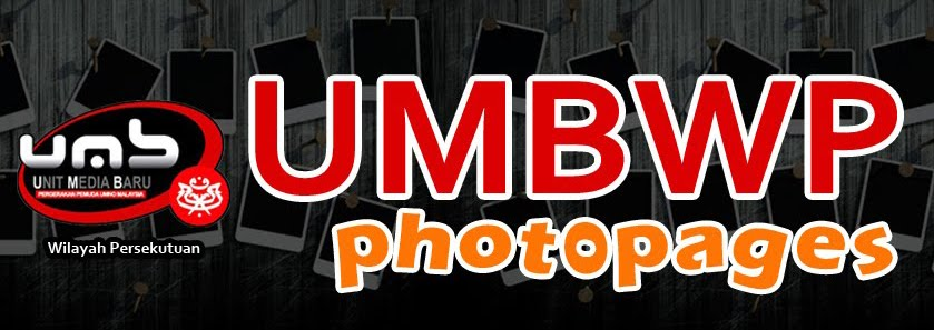 UMBWP photopages