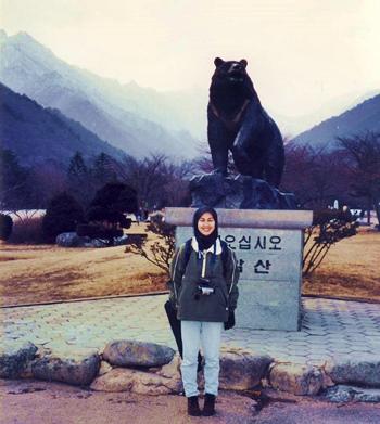 Seoul - 2000