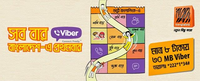 Banglalink-Viber-Pack-30MB-8TK
