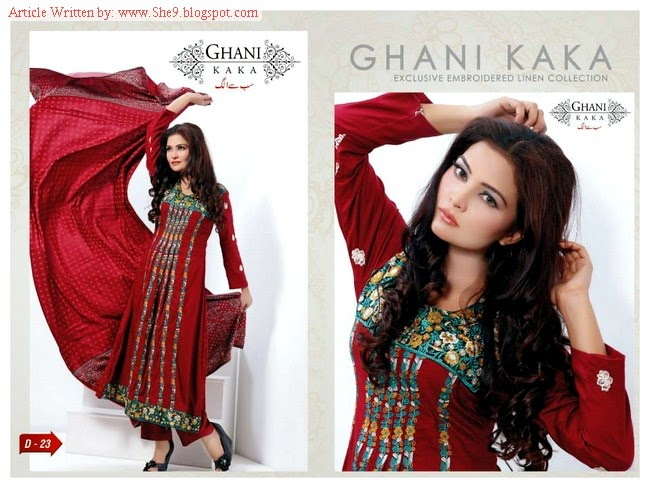 Ghani Kaka Winter-Fall 2014-2015