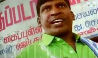 vadivelu winner comedy Vadivelu Crying Winner