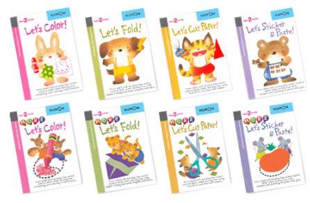 DIY Corporate Mom: My Favorite Toddler Workbooks