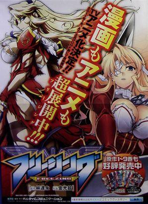 poster Cuộc Chiến Nova