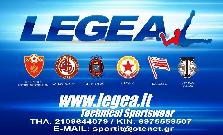 LEGEA Tehnical Sportswear