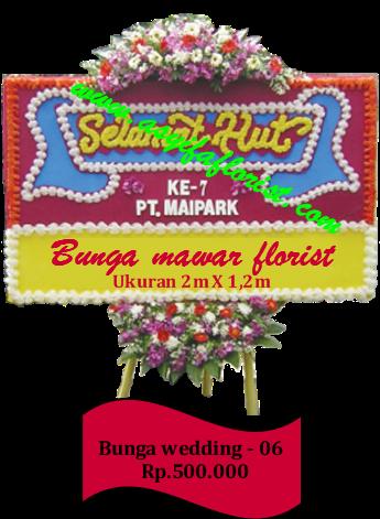 http://bungamawarflorist.blogspot.com/p/bunga-papan-pernikahan-2014.html