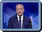 -برنامج على مسئوليتى مع أحمد موسى حلقة يوم السبت 22-10-2016