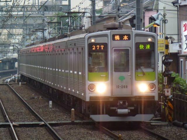 京王電鉄 快速 橋本行き7 都営10-000形230F