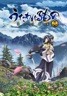 http://lovely-for-anime.blogspot.com/search/label/Utawarerumono%3A%20Itsuwari%20no%20Kamen
