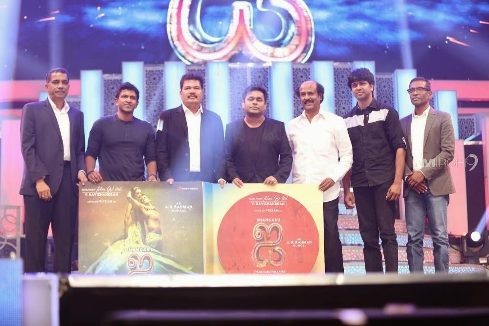 Beast Performance By Vikram in i Audio Launch,Arnold,Amy Jackson,A.R.Rahman,Shankar