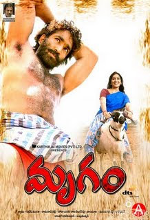 Mrugam 2008 Telugu Movie Watch Online