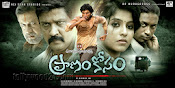 Pranam Kosam Movie HQ Wallpapers HD Posters-thumbnail-6